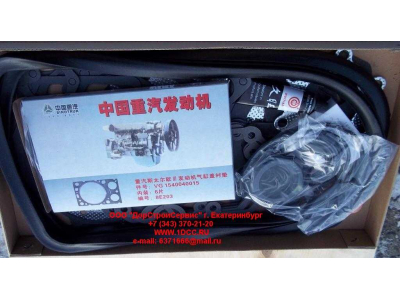 Комплект прокладок на двигатель (сальники КВ, резинки) H3 HOWO (ХОВО) XLB-CK0208 фото 1 Киров
