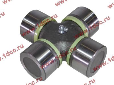 Крестовина D-57 L-144 промежуточного кардана H2/H3/SH HOWO (ХОВО) AZ1903611080/99114310082 фото 1 Киров