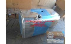 Бак топливный 300литров (D-образный) H фото Киров