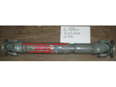 Вал карданный основной без подвесного L-1040, d-165, 8 отв. H HOWO (ХОВО)  фото 1 Киров