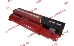 Амортизатор первой оси 6х4, 8х4 H/SH (199114680004/014) КАЧЕСТВО