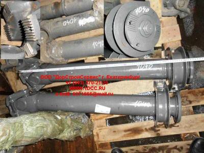 Вал карданный основной с подвесным L-1040,d-180, 4 отв H2/H3 HOWO (ХОВО) AZ9112311040 фото 1 Киров