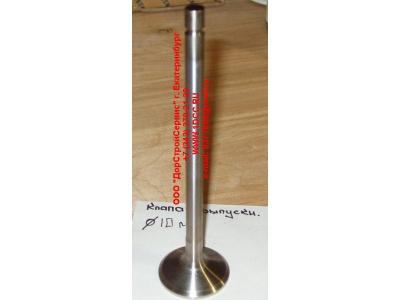Клапан выпускной d-9, D-41 H3 HOWO (ХОВО) VG1540050014 фото 1 Киров