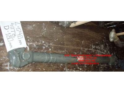Вал карданный основной без подвесного L-1740, d-180, 4 отв. H2/H3 HOWO (ХОВО) AZ9114311740 фото 1 Киров