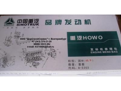 Комплект прокладок на двигатель H2 CREATEK CREATEK 61560010701/CK фото 1 Киров