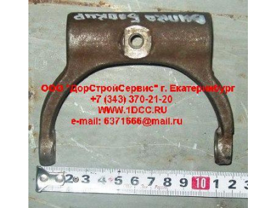 Вилка блокировки МКД H2/H3 HOWO (ХОВО) 199012320014 фото 1 Киров