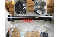 Вал карданный основной с подвесным L-1150 SH