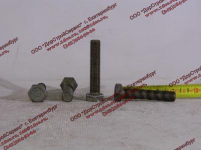 Болт M14х1,5х70 маховика (крепления к коленвалу) H2/H3 HOWO (ХОВО) VG1500020046 фото 1 Киров