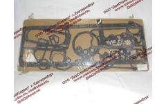 Комплект прокладок на двигатель Yuchai YC6108/YC6B125 фото Киров