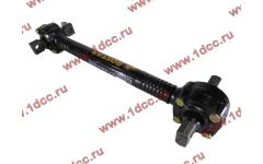 Штанга реактивная прямая L-585/635/725 SH F3000 ROSTAR фото Киров