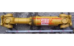 Вал карданный CDM 833 (302100d) ГМП-КПП фото Киров