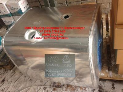 Бак топливный 380литров H2/H3 HOWO (ХОВО) WG9325550006 фото 1 Киров