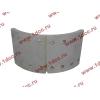 Колодка тормозная задняя с накладками H2/H3 HOWO (ХОВО) WG199000340061 фото 2 Киров