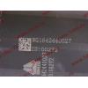 Амортизатор кабины (не регулируемый) задний H2/H3/SH HOWO (ХОВО) WG1642430285 фото 2 Киров
