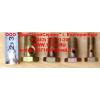Болт пустотелый М14х1,5 (штуцер топливный) H HOWO (ХОВО) 90003962612 фото 2 Киров