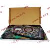 Комплект прокладок на двигатель H2 HOWO (ХОВО) 61560010701 фото 2 Киров