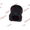 Втулка резиновая для переднего стабилизатора (к балке моста) H2/H3 HOWO (ХОВО) 199100680068 фото 3 Киров