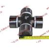 Крестовина D-52 L-133 малая кардана H2/H3 HOWO (ХОВО) AZ26013314080/99114310125 фото 3 Киров