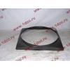 Диффузор радиатора 290 л.с. (вентилятор d-590)  H HOWO (ХОВО) AZ9725533037 фото 3 Киров