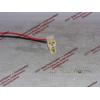 Кнопка горного тормоза H HOWO (ХОВО) WG9719710001 фото 3 Киров