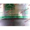 Бачок ГУРа металлический H2/H3 HOWO (ХОВО) WG9719470033 фото 3 Киров
