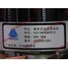 Генератор 28V/55A WD615 (JFZ255-024) H3 HOWO (ХОВО) VG1560090012 фото 8 Киров